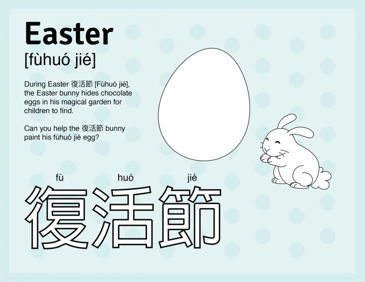 Easter-activity-sheet_