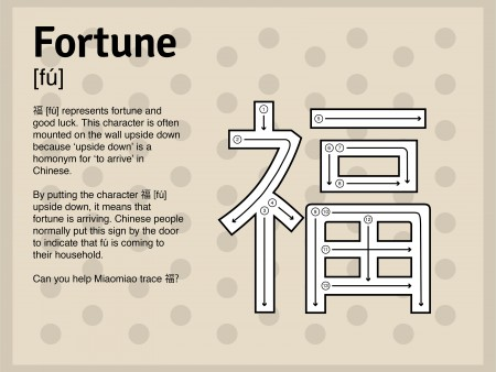 Fortune-Activity-sheet_1100