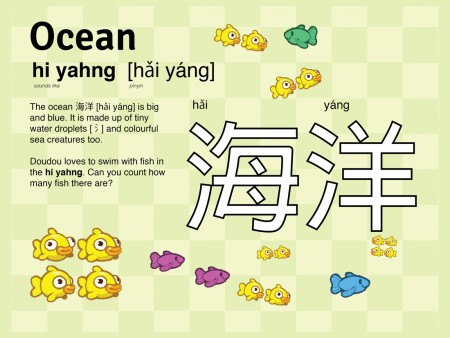 Ocean-activity-sheet_