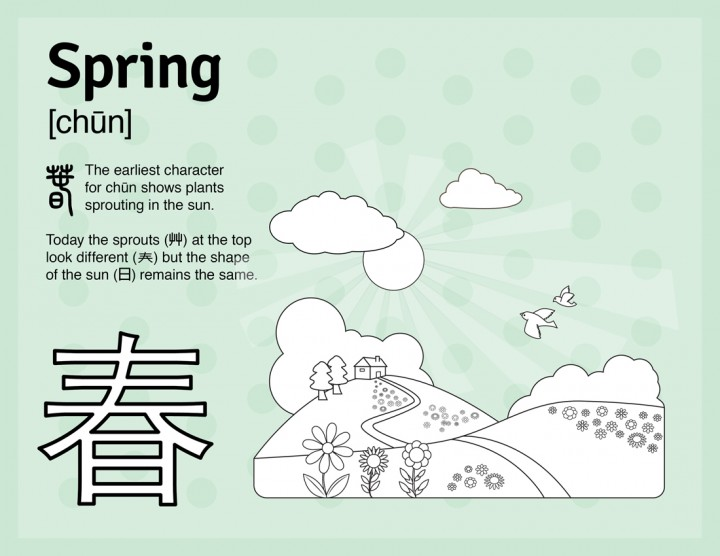 Spring-Colouring-Sheet_