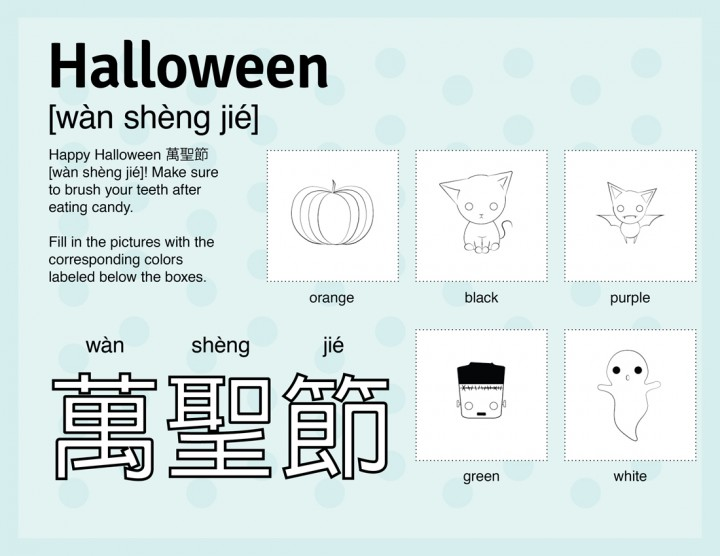 halloween-activity-sheet__